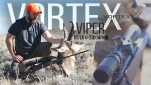 VortexViperScope2540x300